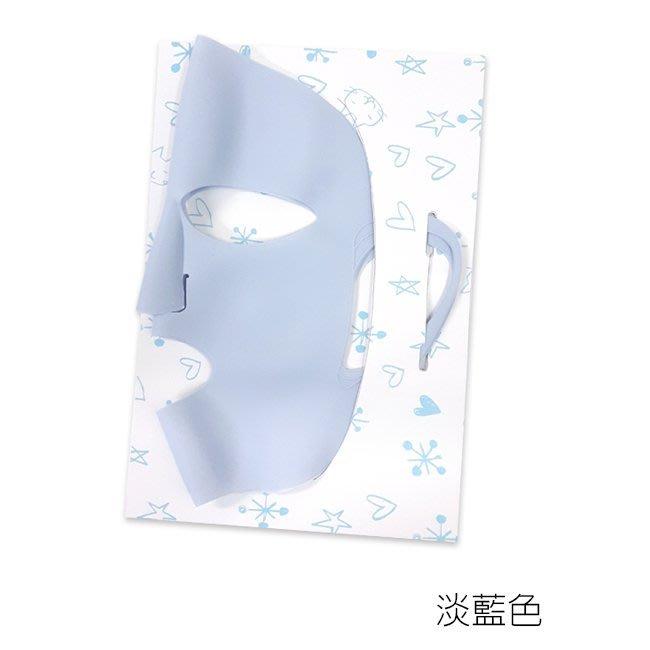 i-Pure 矽膠面膜罩-淡藍色【SGMA-002】