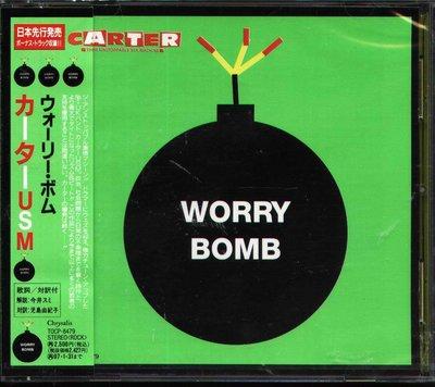 K - Carter Usm - Worry Bomb - 日版 +1BONUS