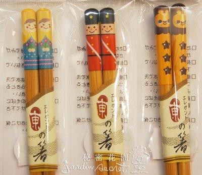日本進口可愛竹筷/筷子/環保筷/兒童筷--秘密花園