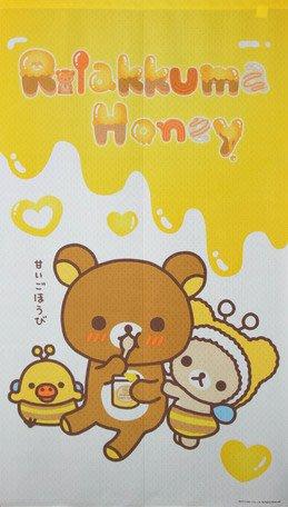 41+現貨免運費 除舊布新 特價 新生活 日本製長門簾 拉拉熊 懶懶熊 門簾 居家裝飾 小日尼三