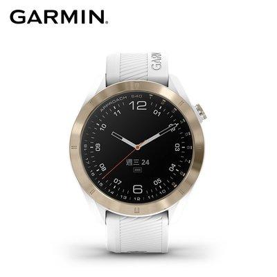 【桃園幸運草】*含稅**附發票* GARMIN APPROACH S40 GPS高爾夫腕錶  白金色