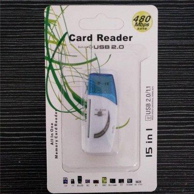 促銷20個 19元 比我低跟我說 讀卡機 讀卡器 多功能讀卡器 高速2.0 四合一 讀卡器 直讀SD/TF卡翡翠讀卡器 19