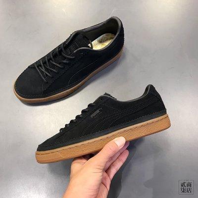 (貳柒商店) Puma Suede Classic Brogue 男女 黑 麂皮 焦糖底 復古 休閒鞋 36663101