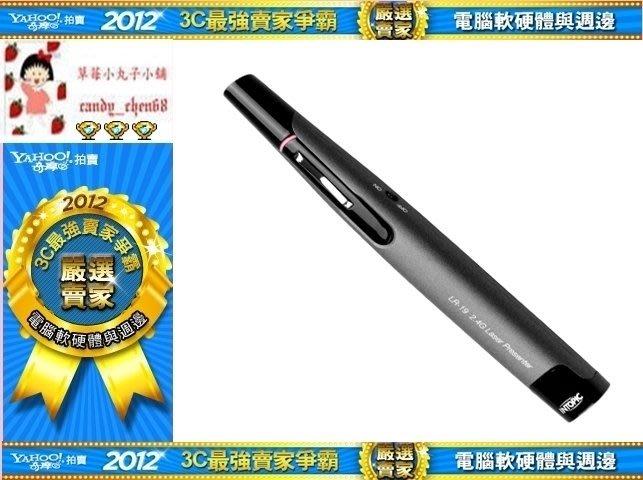 【35年連鎖老店】INTOPIC LR-19 無線2.4GHz雷射簡報筆有發票/可全家/1年保固