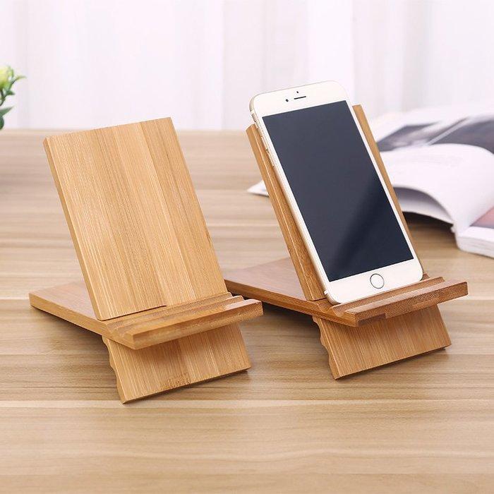 創意桌面楠竹手機座 實木 看電視平板電腦支架 懶人手機支架