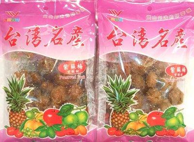 美元紫蘇梅   買10送1(口味可混合)   #蜜餞#酸鹹甜