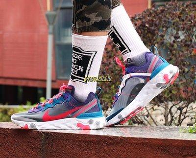 NIKE REACT ELEMENT 87 桃紅 粉 藍紫 網紗 反光 半透明 休閒 慢跑 男女鞋 CJ6897-061