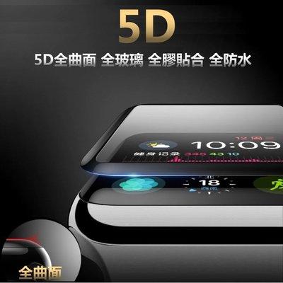Apple Watch 5D頂級 玻璃...