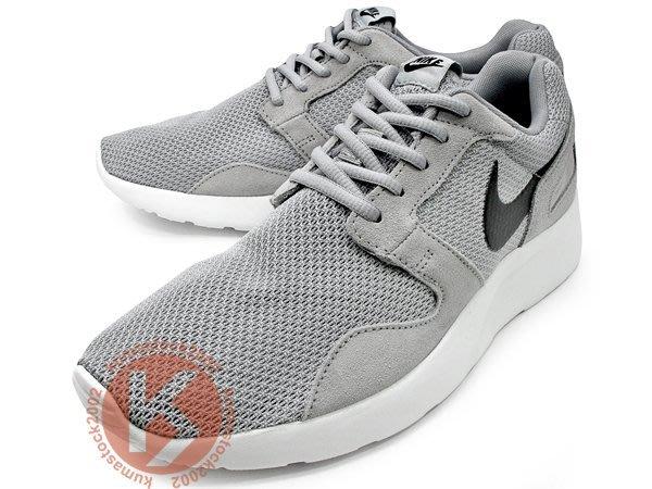 2015 最新款 NSW 平價走路休閒鞋 輕量舒適 NIKE KAISHI 灰色 黑勾 白底 透氣 654473-009