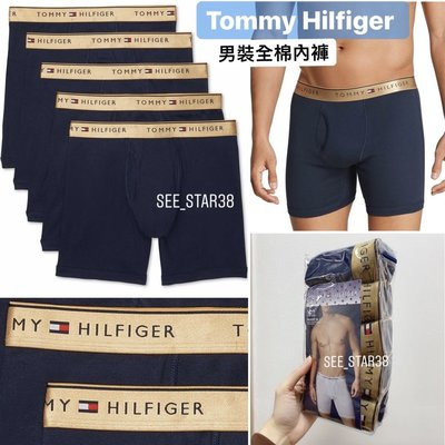 Tommy Hilfiger Men Cotton男裝全綿內褲underwear 款- 貼身長版四角褲 Classic Boxer Briefs (5條裝)