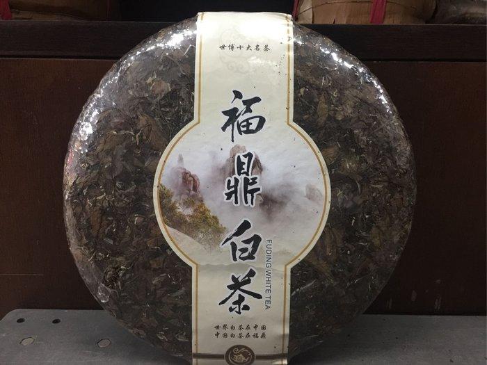 〈白茶私藏〉福鼎大白茶2012年〈白茶〉