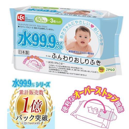 【JPGO日本購】日本製 LEC 99.9%純水濕紙巾 含玻尿酸保濕成分 80枚x3包入#766