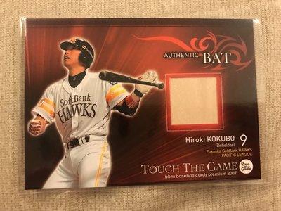 『蟹』的日本野球魂:2007 BBM TTG 福岡軟銀 9 小久保裕紀 300張限量 球棒卡