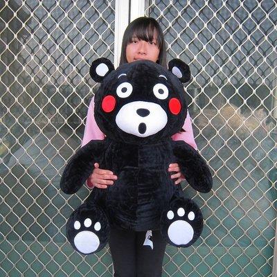 婷芳小舖~超大熊本熊娃娃 正版熊本熊~高65公分~熊本熊玩偶~熊本熊大玩偶~黑熊娃娃 ~黑熊大玩偶~生日禮物~全省宅配