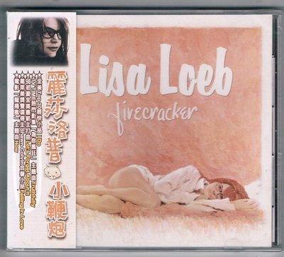 [鑫隆音樂]西洋CD-麗莎洛普 Lisa Loeb:小鞭炮Firecracker (全新)免競標