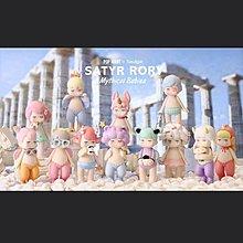 一套12款 Popmart satyr rory greek mythical babies bearbrick Sonny Angel
