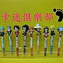 【卡迷俱樂部】【10孔筆架】可放7- 11 航海王...