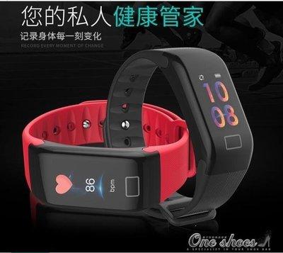 ZIHOPE 智慧手錶 彩屏智慧 手環 運動睡眠監測血氧手錶小米3代防水計步華為ZI812