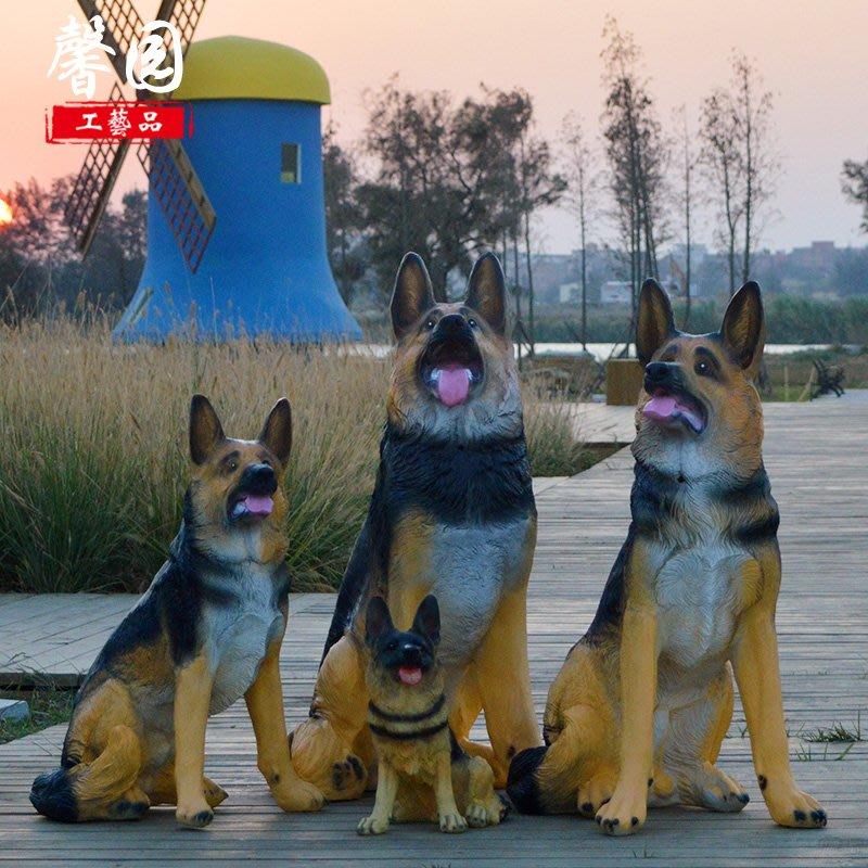 庭院仿真大狼狗擺件玻璃鋼聲控客廳戶外動物裝飾花園林景觀狗雕塑小豬佩奇