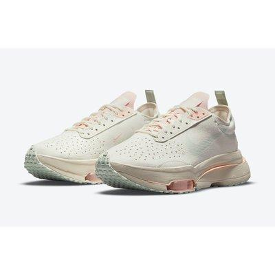 正品Nike Air Zoom Type Guava Ice CZ1151-101 粉色 舒適