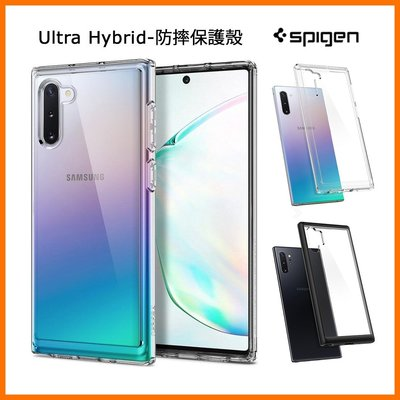Spigen SGP 三星 Note10 / Note 10+ Ultra Hybrid 透明軍規防摔手機殼
