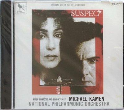 《絕版專賣》嫌疑犯 / Suspect 電影原聲帶 Michael Kamen (美版.無IFPI)