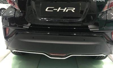 *有車以後*豐田 TOYOTA 16-20年 C-HR CHR 後保桿飾條 保桿飾條 後保險桿裝飾條 後保桿 裝飾亮條