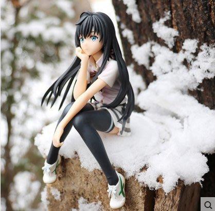 昌發優選 我的青春戀愛物語果然有問題雪乃手辦雪之下雪乃美少女擺件禮品
