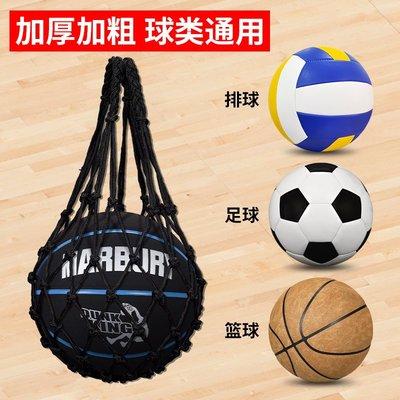 萌時尚小鋪 籃球網兜袋足球排球收納加粗耐用大容量兒童運動訓練便攜手提球袋