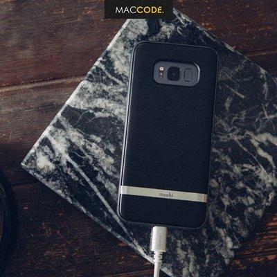 Moshi Napa Galaxy S8 / S8+ 專用 皮革 雙料 保護殼 公司貨 現貨 含稅