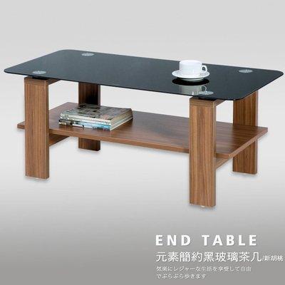 【UHO】元素簡約黑玻璃茶几(黑強玻桌面) 免運費 HO18-299-2-5-8