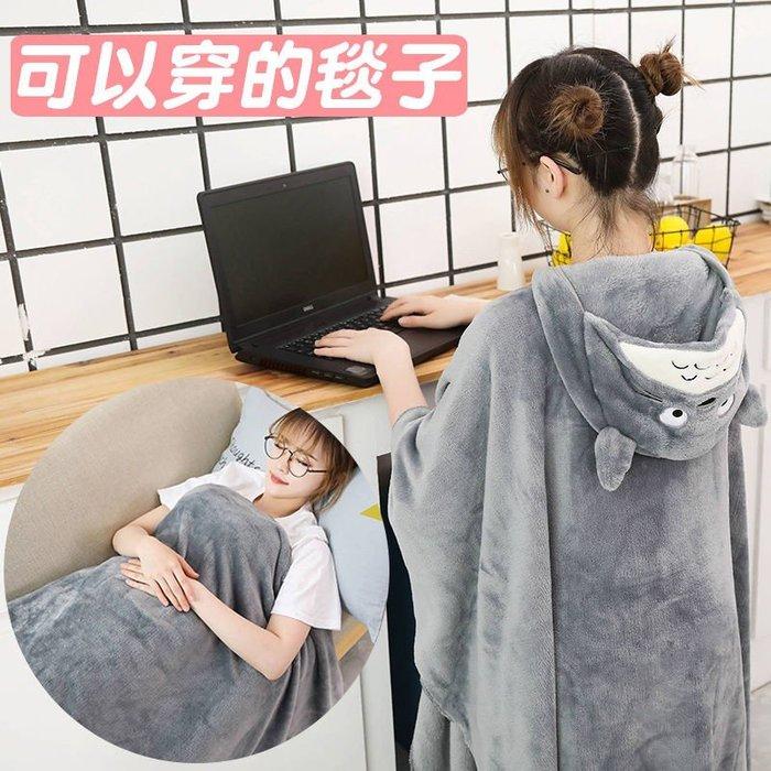 韓國BTS防彈少年團卡通BT21超柔空調毯辦公室披風 午睡毯披肩披風斗篷卡通懶人可愛小毯子夏季 居家家QMO237