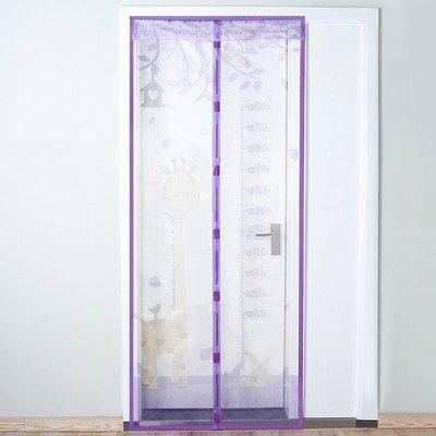 防蚊門簾家用隔斷簾防蠅通風自吸磁鐵家用夏季臥室釘釘子透明紗窗