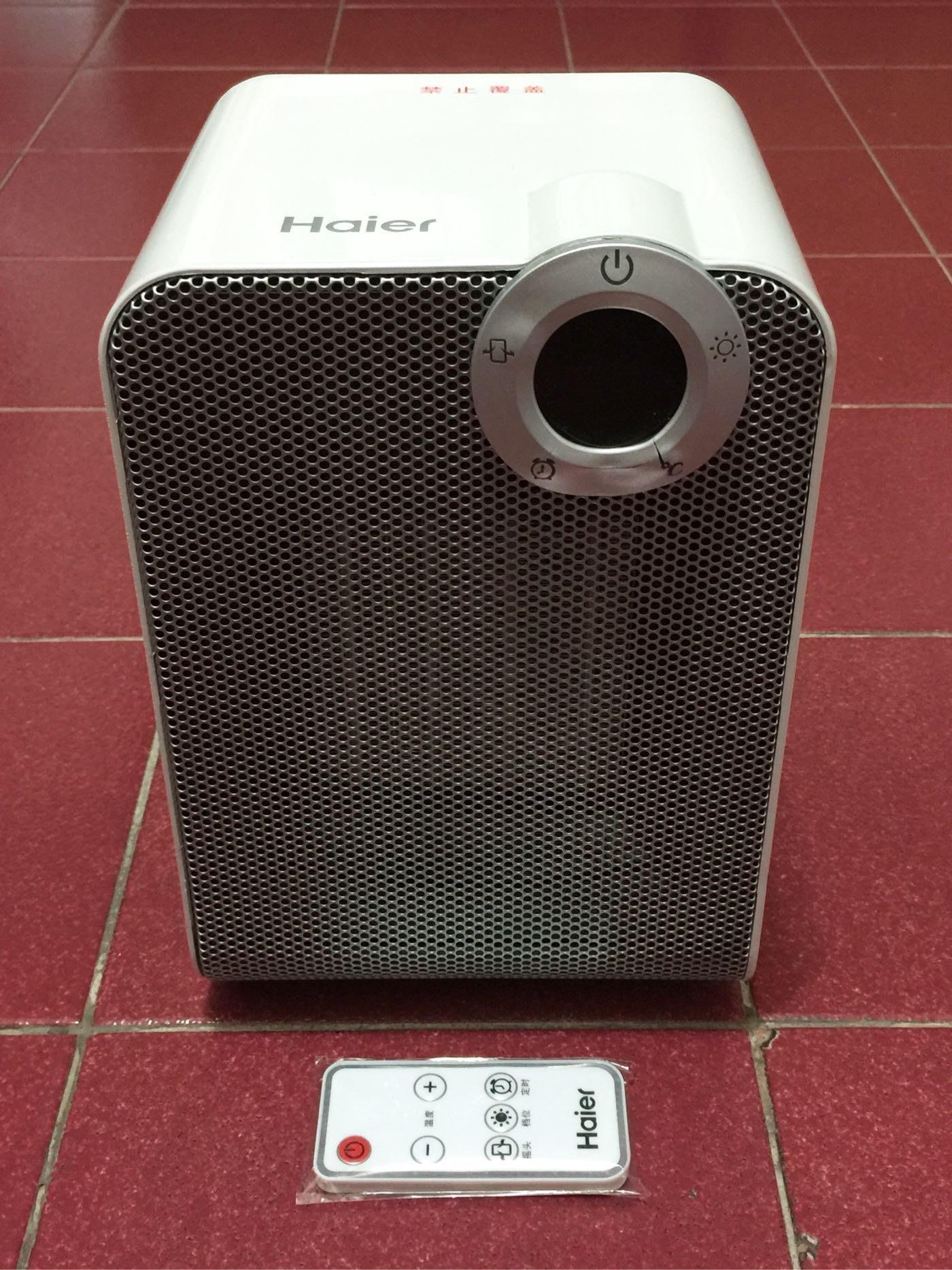 《LEO私窩》海爾 Haier 遙控擺頭 陶瓷電暖器(暖風機)