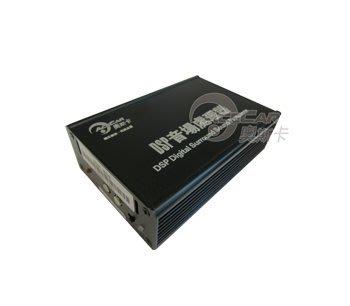 【內湖技研】奧斯卡 DSP-808 音場處理器 DSP 專用線組