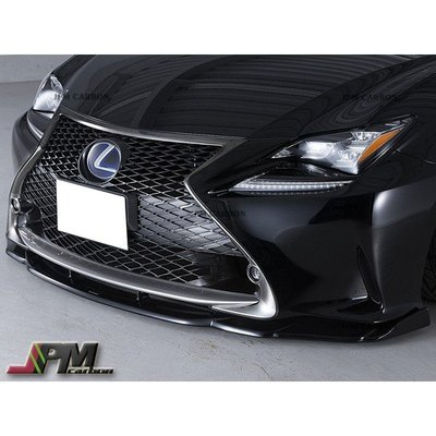JPM 全新 Lexus 雷克薩斯 RC F sport 前下巴 AG style CARBON 碳纖維 外銷商品