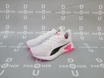 【Dou Partner】PUMA DISPERSE XT 休閒運動鞋 白色 女款 193744-02