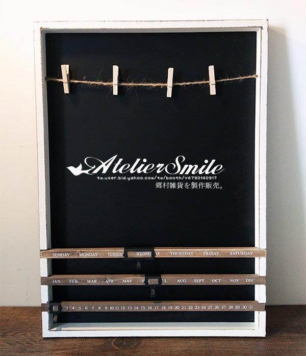 [ Atelier Smile ] 鄉村雜貨 復古作舊原木製 行事曆黑板 留言板 ZAKKA (特價)