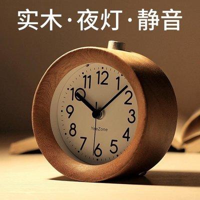 北歐風格實木鐘錶臥室床頭鐘學生靜音時鐘兒童小鬧鐘創意簡約座鐘