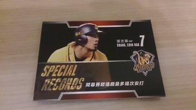 2016 中華職棒年度球員卡 特殊紀錄 中信兄弟 張志豪 開幕戰起連續30場安打 310 10元起標
