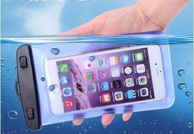 6吋手機防水袋 iphone 6S plus 防水手機外殼 htc 三星 運動 手機袋 手機皮套 手機套 9010 新北市