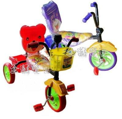 @企鵝寶貝@彩色單人三輪車、腳踏車~台...