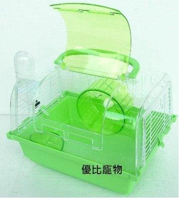 【優比寵物】皇冠天空之城精緻壓克力透明圓弧頂鼠籠NO.738-U(附食皿,飲水器,滾輪)