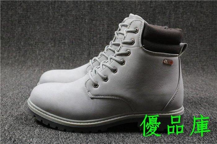 優品庫出口歐美UZZI經典男式工裝靴街頭流行氣質復古簡約混搭得體又實用