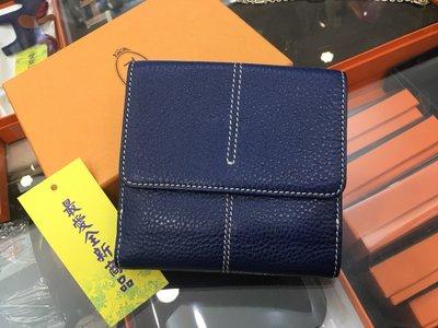 ☆最愛二手精品☆ TOD'S 全新藍色全皮雙面釦式中夾皮夾 B5084