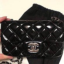 Chanel 17cm