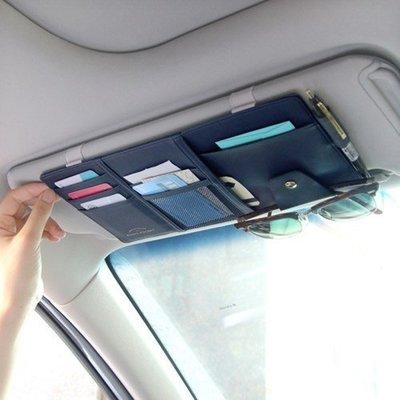 ❅PAVEE❅ 韓國GMZ~ Point Pocket v. 3多功能 汽車整理 皮革遮陽板拉鍊收納包
