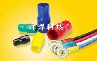 【洋洋科技】(台灣製) V-1.25 絕緣套管 1.25mm 絕緣膠套 防塵護套 軟質套管 PVC軟套 軟絕緣套管