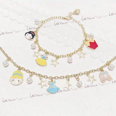 IN House*🇹🇼現貨 日系飾品 甜美 卡通 童話 白雪公主 灰姑娘 珍珠 釉彩 造型 手鍊 手鏈 手環