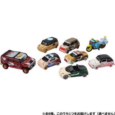 TOMICA 多美 小汽車 昔話 日本民間故事 傳統民俗 8款  (878759)